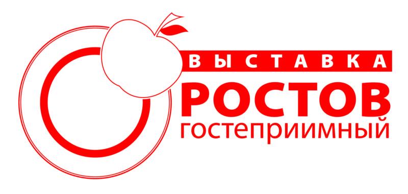МашпромТехнологии на Ростов Гостеприимный 2017