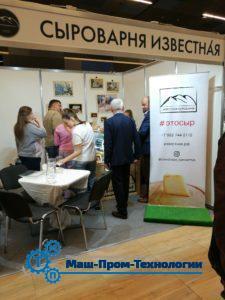 """выставка """"Интерфуд-2018"""" в Санкт-Петербурге, фото"""