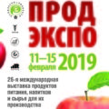 выставка продэкспо 2019
