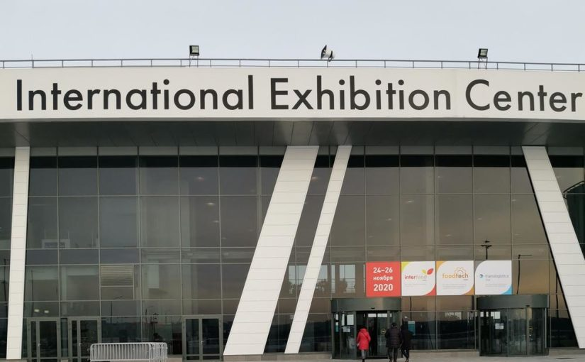 Выставка InterFood Ural в Екатеринбурге