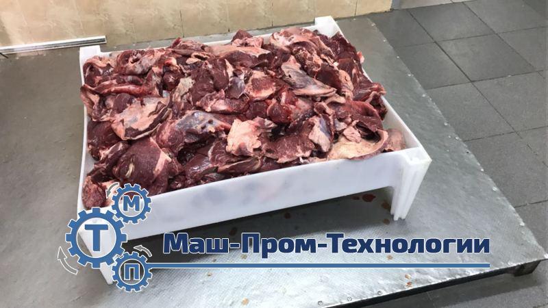 ящик под мясо
