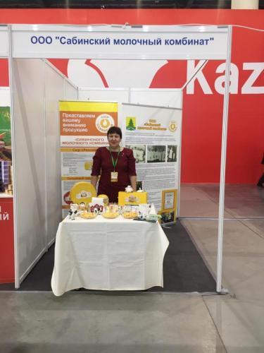 Выставки производителей пищевой продукции Сабинский Молочный Комбинат
