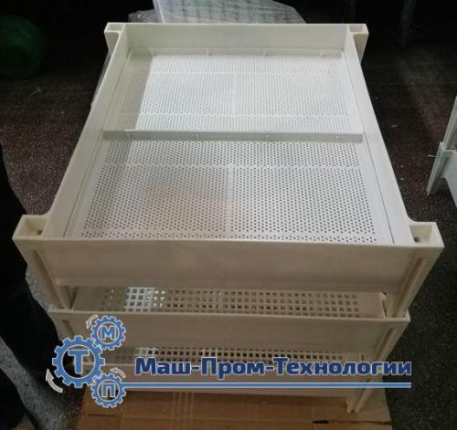 Перфорированный ящик 5